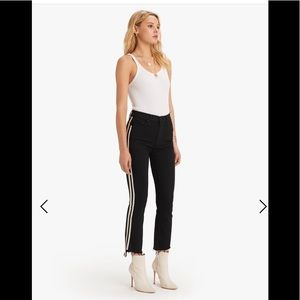 NWT MOTHER Jeans Insider Step Fray